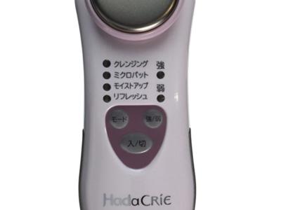 HITACHI 保湿サポート器 ハダクリエ (コードレス) CM-N810-P ピンク